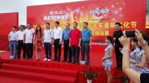 1_China_show_