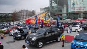 3_China_show_